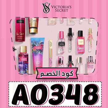 victoria secret coupons